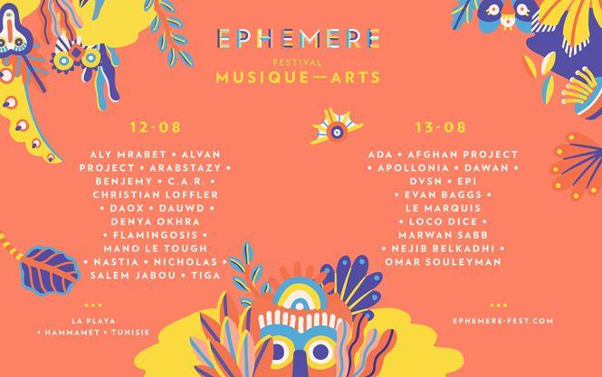 """Résultat de recherche d'images pour """"affiche festival musique electro"""""""