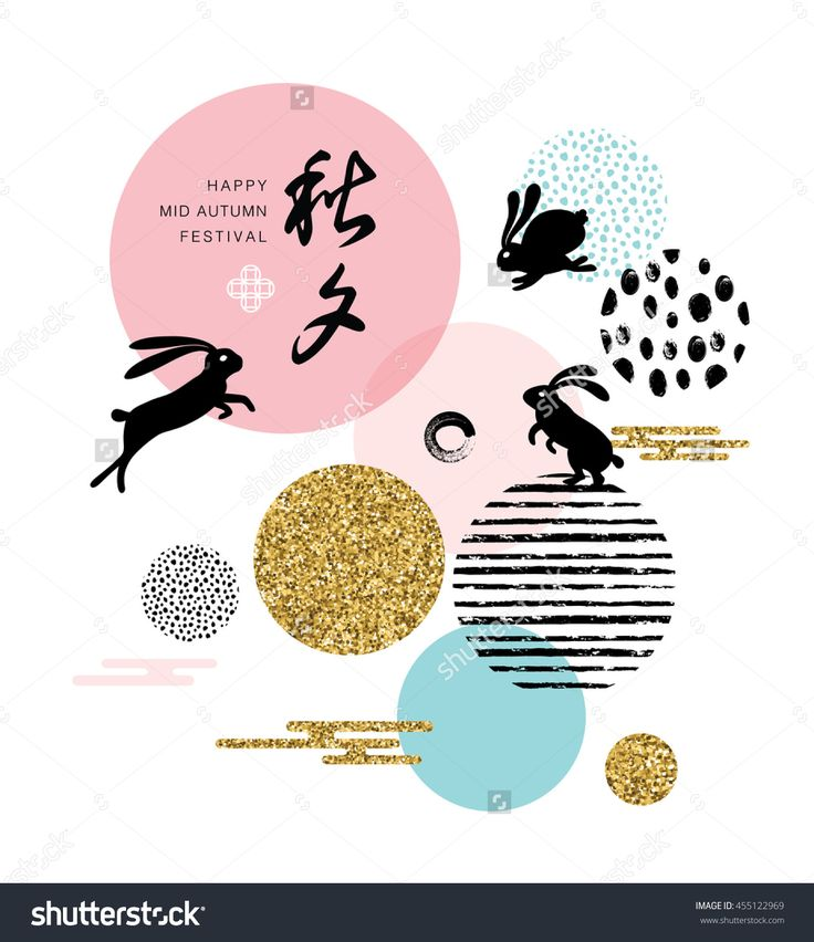 Mid Autumn Festival Design With Rabbits And Abstract Elements. Chinese…