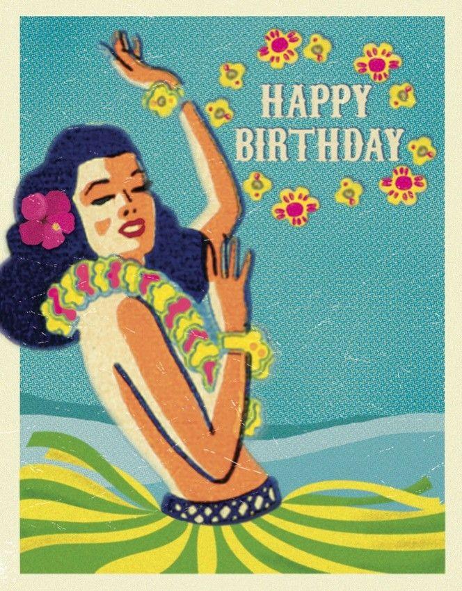 днем знаний гавайское поздравление с днем рождения помогу вам