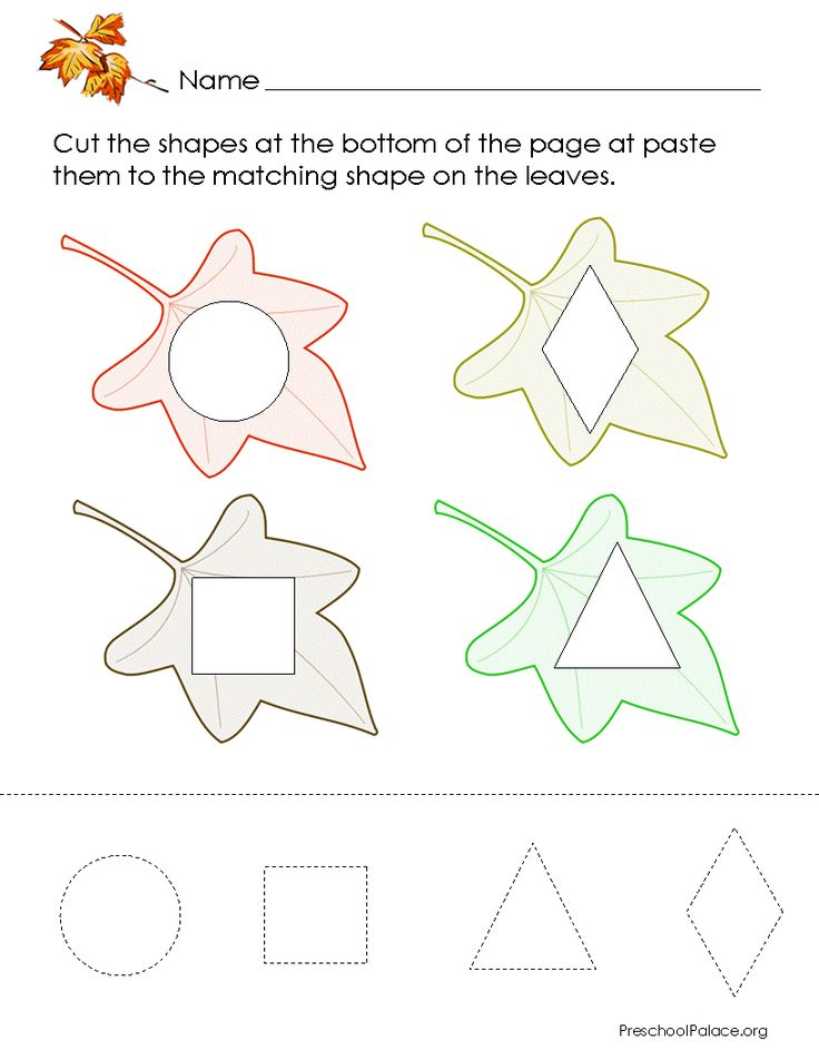 fall leaves worksheets preschool shape printables shapes pinterest preschool shapes. Black Bedroom Furniture Sets. Home Design Ideas