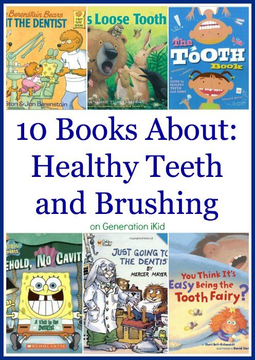 10 Books About Health Teeth and Brushing #kidlit