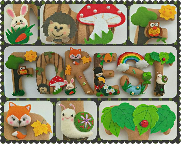 Forest Theme Name Birthday Banner Boy or Girl by VikaCreations