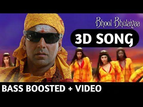 Bhool Bhulaiyaa (3D Audio Remix)Song | Hare Raam Hare Raam