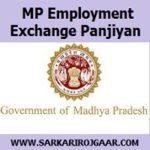 #mp #employment Registration Online Form 2017