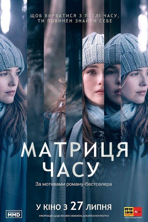 Before I Fall (2017) Full Movie Streaming HD