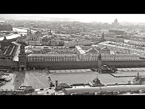 """""""Летим над Москвой"""" Воздушное путешествие - 1959 год. Главные достоприме..."""