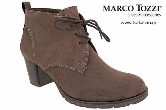 Tsakalian Παπούτσια και Παντόφλες  #marcotozzi #tsakalian