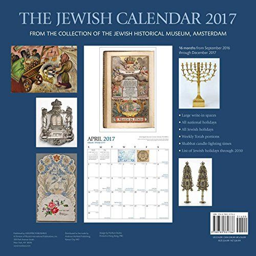 The Jewish Calendar 2017: Jewish Year 5777 16-Month Wall Calendar