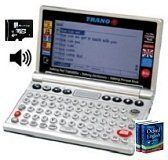 T-33 Russian English Electronic Dictionary  Text Translator
