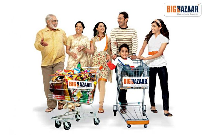 Nearbuy Big Bazaar 500 Voucher at 349 Offer : Buy Big Bazaar Voucher Now