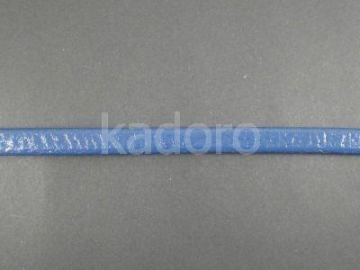 Rzemień prostokątny 9x4 mm granatowy - 20 cm  Półfabrykaty inne  »  Rzemienie