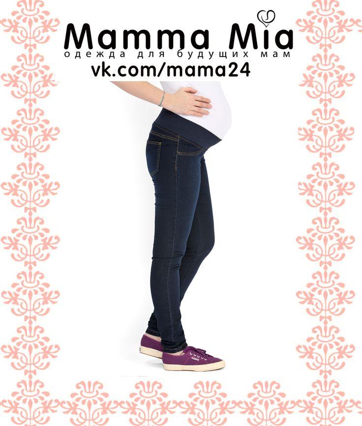 Джинсы для беременных под живот I love mum синие / Mamma Mia, магазины для беременных и кормящих мам
