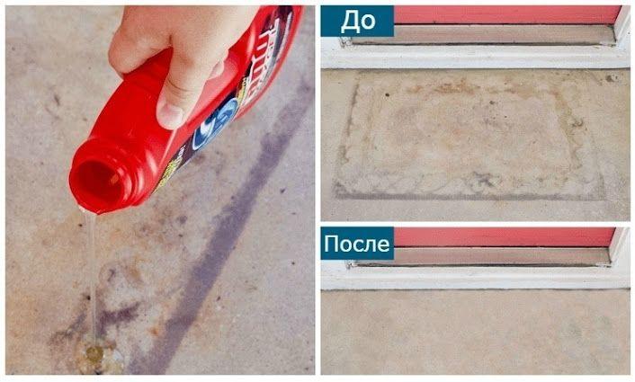 уксус бетон