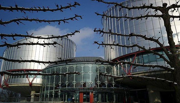 #world #news  ECHR: Russia is European leader in human rights violations  #FreeKlyh #FreeKostenko