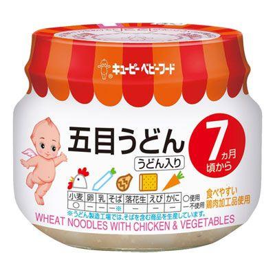 キユーピーベビーフード 五目うどん(うどん入り) 瓶詰70g [7ヵ月頃から/離乳食]