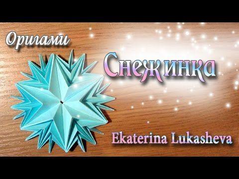 Shining star Origami Snowflake