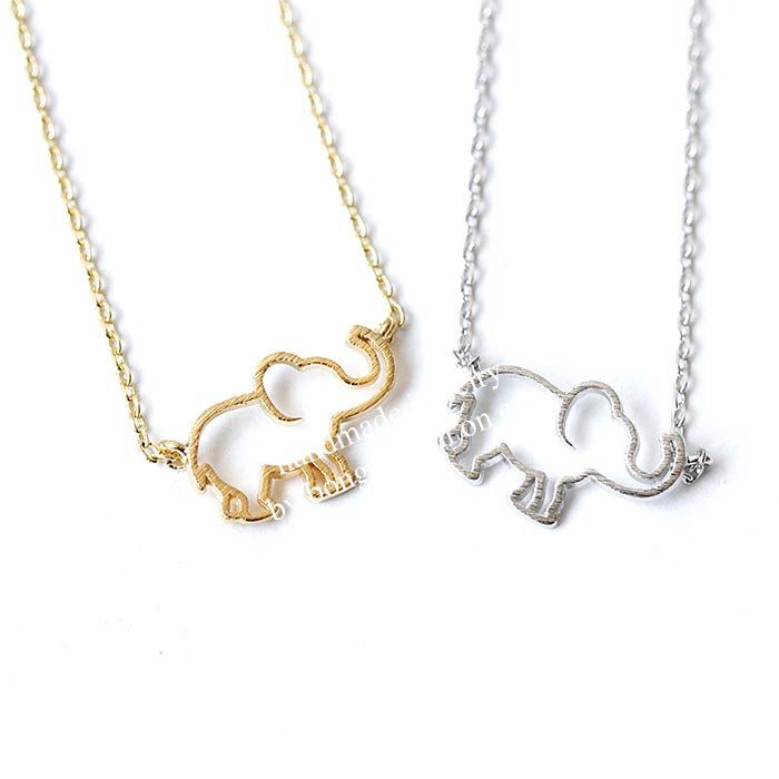 Top 25 Ideas About Elephant Outline On Pinterest Quilling