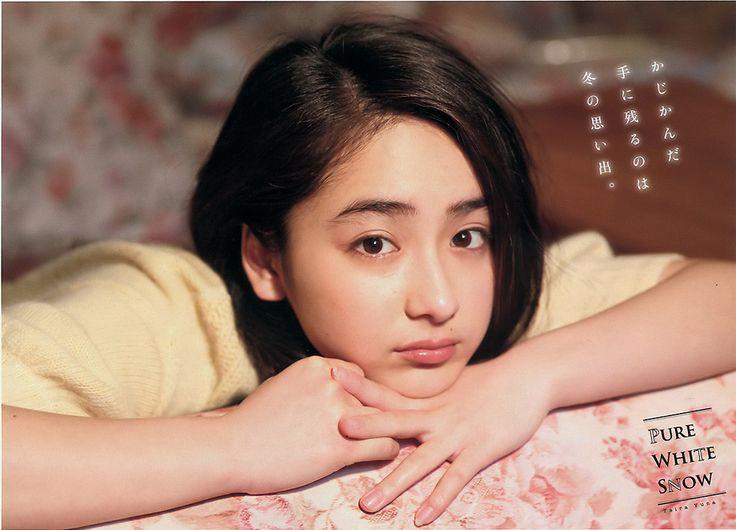 Yuna Taira - Young Mags 2016 No14
