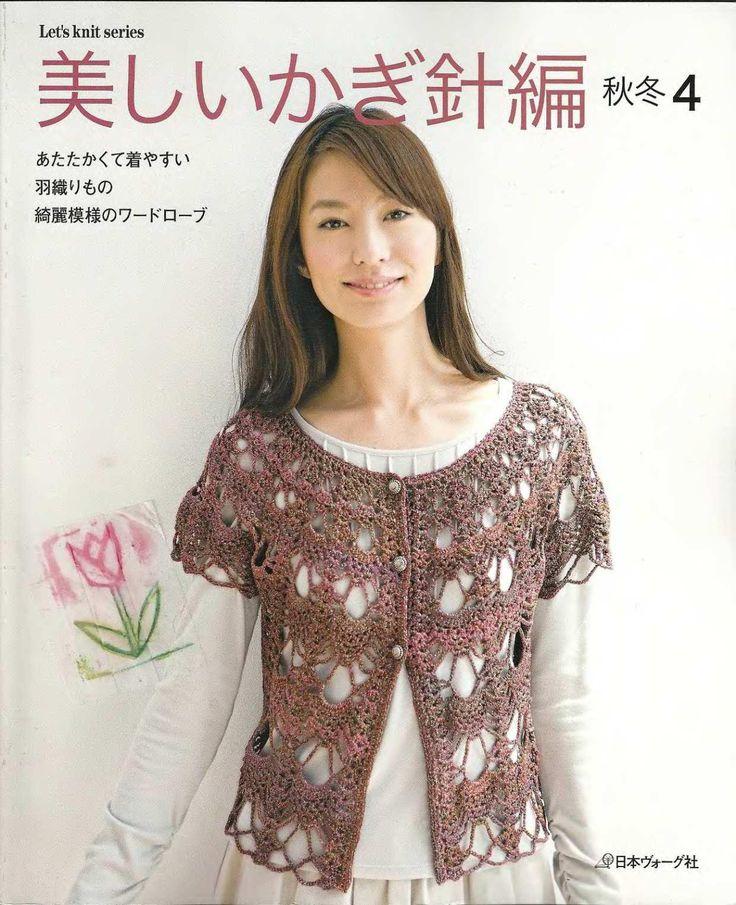 Let_s_knit_series_NV80224_2011_kr_01.jpeg