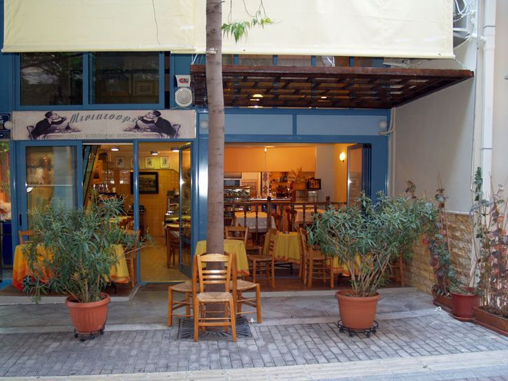 "Miniatoura: Romvis 21, Syntagma, Athens *  ""A small city restaurant at Syntagma"". This is how Miniatoura, a precious little tavern in the city centre, likes to call itself. Every day there's a different menu based on the fresh ingredients carefully collected by the owners, adding up to a total of 80 different dishes per week."