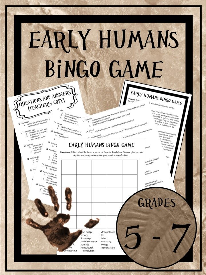 The Early Humans Bingo Game can be used to review concepts related to early humans and the Agricultural Revolution. It includes over 40 questions, 25 key terms, and a customizable bingo board that's EASY to use!