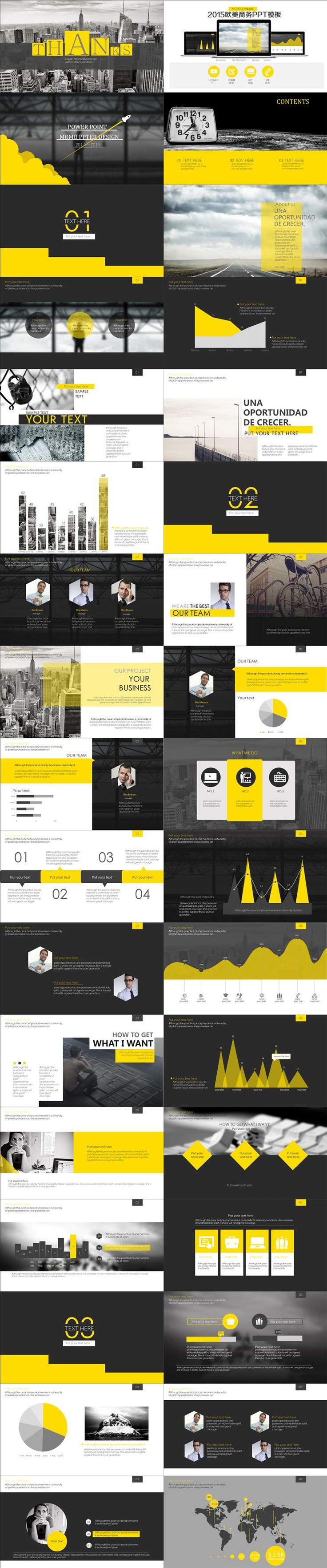 7 best ppt images on pinterest editorial design layout design and fashion powerpoint template by momo toneelgroepblik Images