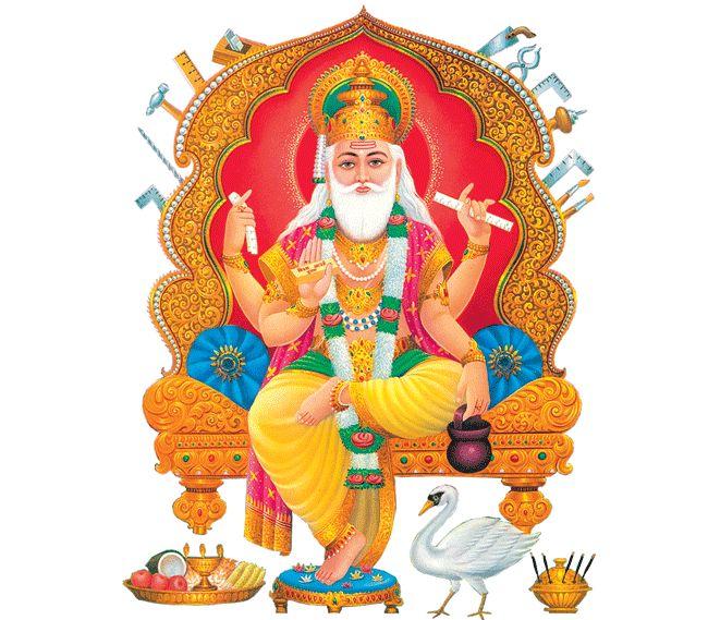Panchmukhi Ganesh Wallpaper Hd Hd Wallpapers Of Lord Vishwakarma 4968834770 Gif 650 215 569