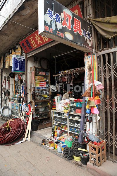 Hardware store, Fenghuang Town, Hunan, China