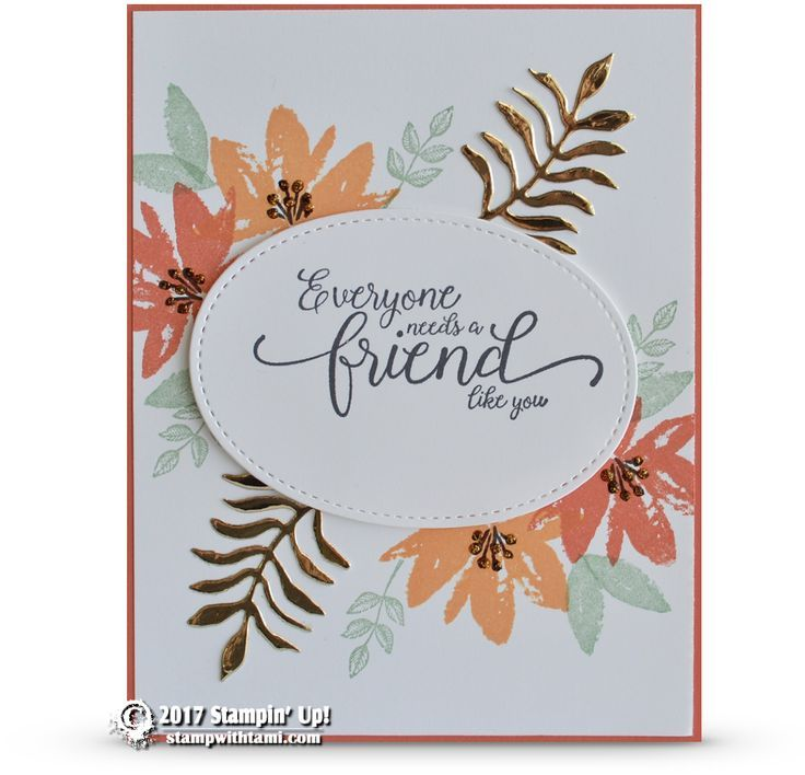 CARD This is a gorgeous WOW card from the Avant Garden stamp set that is available free with orders during Stampin Up's Sale-a-bration event. The leaves take it from great to WOW! They were cut with t