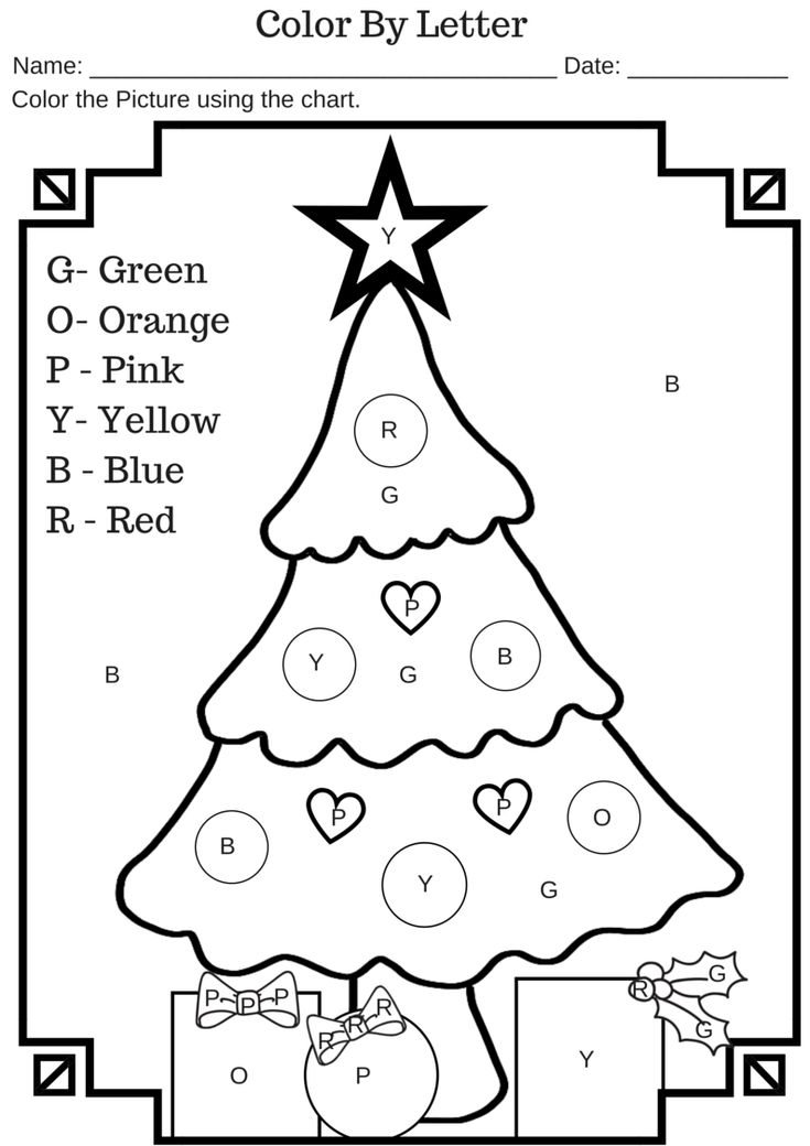 Color By Letter Christmas Tree Free Printable Worksheet