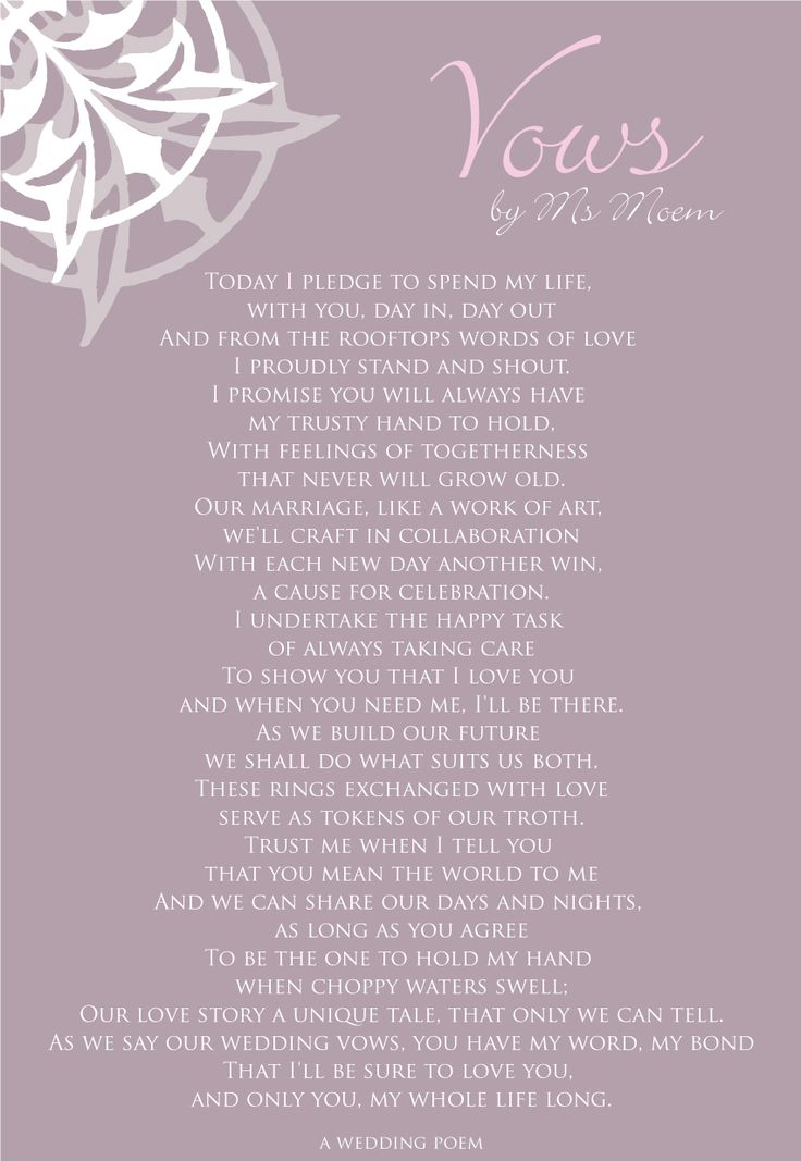 Vows Love Poems Wedding Poemswedding Readingswedding