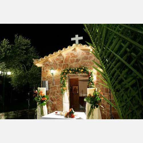 ΚΤΗΜΑΤΑ ΑΤΤΙΚΗ | ΚΤΗΜΑ ΓΑΙΑ | gamosorganosi.gr