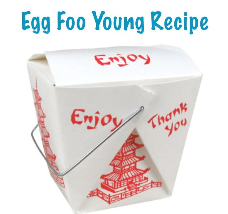 EASY Egg Foo Young Recipe {My Japanese Grandmother's Recipe}