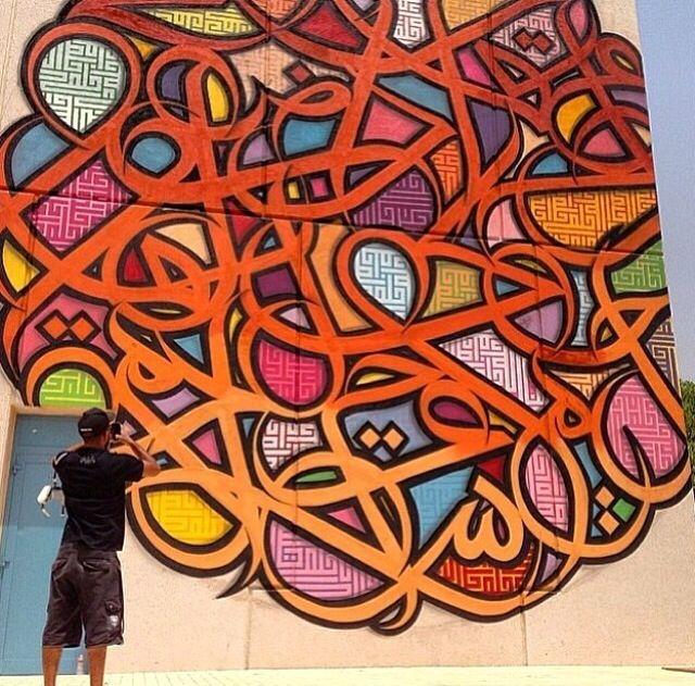 Street art | Calligraffiti [Arabic calligraphy + graffiti] mural (Tunisia) by eL Seed