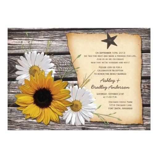 Rustic Sunflower Daisy Wedding Reception Only 5x7 Paper Invitation Card