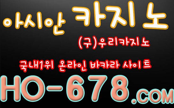 온라인바카라 ┎┼【◎☞▶▶ ◈ HO-678。C0M ◈ ◀◀☜◎】┼┒실시간베팅  온라인바카라 ┎┼【◎☞▶▶ ◈ HO-678。C0M ◈◀◀☜◎】┼┒실시간베팅  온라인바카라 ┎┼【◎☞▶▶ ◈ HO-678。C0M ◈ ◀◀☜◎】┼┒실시간베팅  온라인바카라 ┎┼【◎☞▶▶ ◈ HO-678。C0M ◈ ◀◀☜◎】┼┒실시간베팅  온라인바카라 ┎┼【◎☞▶▶ ◈ HO-678。C0M ◈◀◀☜◎】┼┒실시간베팅  온라인바카라 ┎┼【◎☞▶▶ ◈ HO-678。C0M ◈ ◀◀☜◎】┼┒실시간베팅