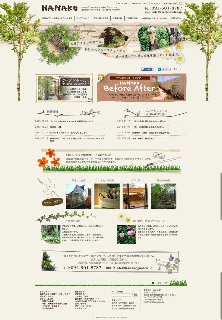 福岡のガーデンルーム・エクステリアのウェブサイト。 緑の草木をモチーフにナチュラルで賑やかなデザインに仕上がっています。新しいお庭で笑う家族の笑顔が見えてきそうな、素敵なデザインですね。 http://www.hanakogarden.jp/
