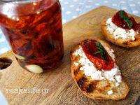 Φτιάχνουμε τις δικές μας λιαστές ντομάτες στο φούρνο