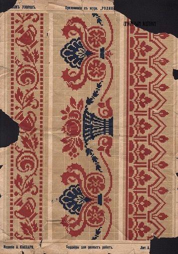 """Рисунок вышивки крестом. приложение к журналу """"Родина"""". До 1917 года.  #вышивкакрестом #cross_stitch_design"""