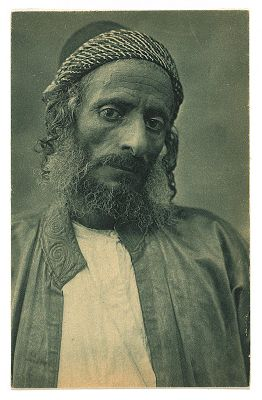 """A Vernomito (Yemenite) Jew in Jerusalem"" (Library of Congress, 1921)"