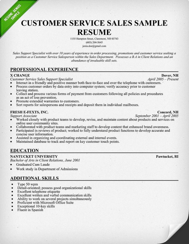 Customer service sales resume sample use this sample as for Free resume examples for customer service