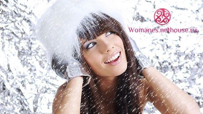 Зимние секреты красоты   Уход за кожей зимой   Уход за волосами зимой   Зимний макияж   Зимний уход за кожей