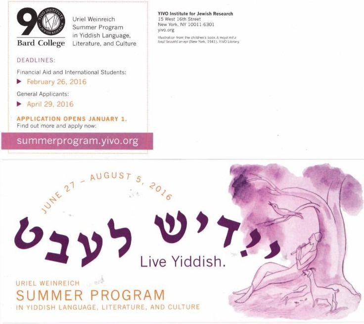 El 26 de Febrero, último día para pedir beca para estudiar Yiddish en Columbia University en Nueva York - http://diariojudio.com/comunidad-judia-mexico/el-26-de-febrero-ultimo-dia-para-pedir-beca-para-estudiar-yiddish-en-columbia-university-en-nueva-york/155825/