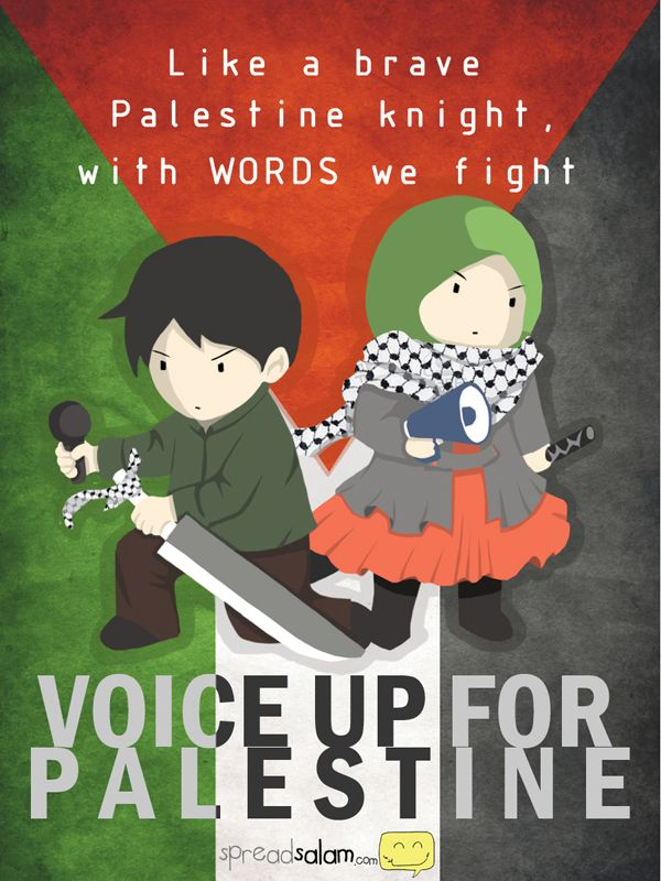 Like a brave Palestinian knight,  with WORDS we FIGHT    tag: islam, spreadsalam