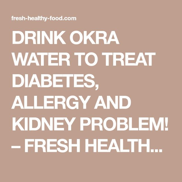 DRINK OKRA WATER TO TREAT DIABETES, ALLERGY AND KIDNEY PROBLEM! – FRESH HEALTHY FOOD