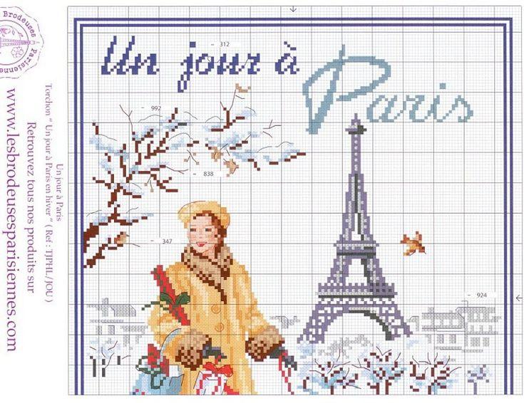 в Париж зимой sx1 — Postimage.org