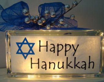 HANUKKAH DECORATIONS UR WAY