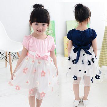 vestidos de fiesta coreanos para niña - Buscar con Google