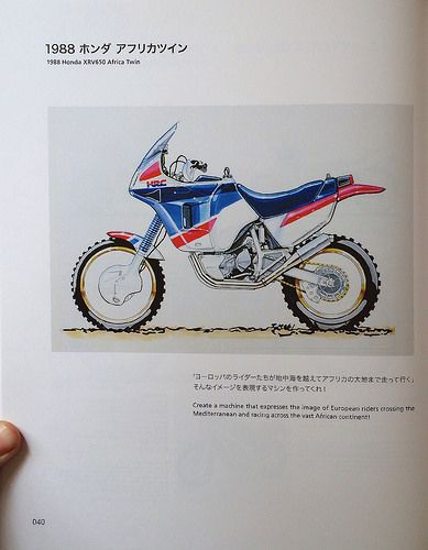 Africa Twin concept sketch. Very cool indeed.  Image by samuelmroberts, via Flickr