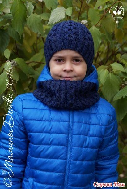 """Комплект для мальчика шапка и снуд спицами """"Осенний"""")))"""